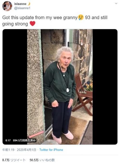 93才のおばあちゃんの言葉が世界中の人に刺さりまくり 「ルールを守っていればきっと大丈夫。そのうち過ぎ去るから」
