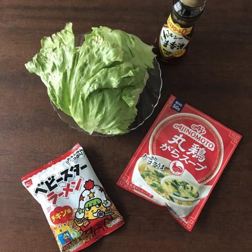 ベビースターラーメン30円で「止まらないレタス」を作る方法とは? 「ごま油の風味がたまりません!」