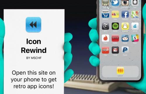 「Icon Rewind」 iPhone専用ですがレトロなアプリアイコンが使えます