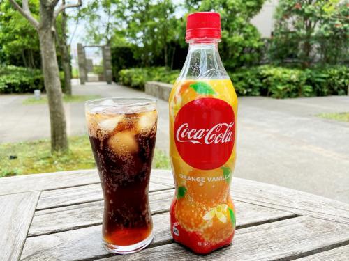 「コカ・コーラ オレンジバニラ」発売前レビュー どこか懐かしさを感じるフレッシュな味わい