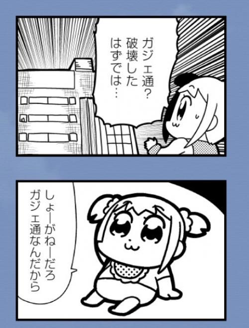 大川ぶくぶ先生「セルフクソコラスタンプサービス開始いたしました」文字を変更可能なポプテピピックのLINEスタンプ登場!