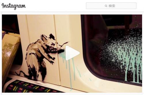 バンクシーが地下鉄車内での制作過程動画を公開 「バンクシーって本当に存在するのかな」