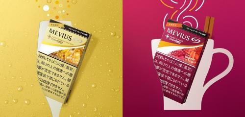 プルーム・テック・プラス用たばこカプセルにワインをイメージした「メビウス・エナジー・スパークリングワイン・ミント」「メビウス・エナジー・ホットワイン」が11月30日に発売へ