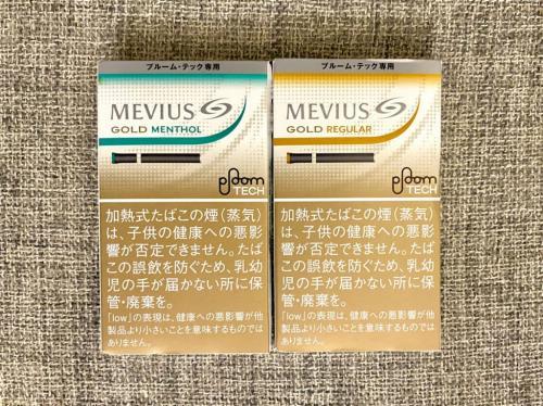 ゴールドリーフを使用した濃厚な味わいのプルーム・テック新フレーバー「メビウス・ゴールド・レギュラー」と「メビウス・ゴールド・メンソール」を試してみた