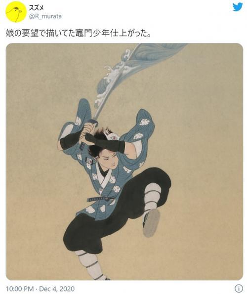 日本画風に描かれた竈門炭治郎が話題に「掛け軸にして床の間に飾りたい」「全キャラ描いて屏風にしてほしい」