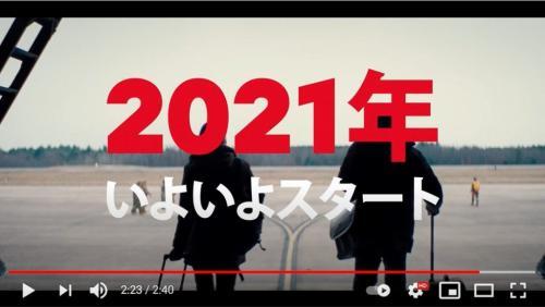 Netflixが2021年新着映画の予告編をまとめて公開