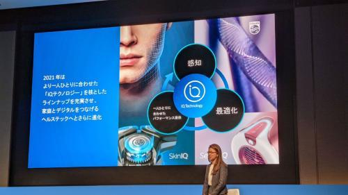 フィリップスがユーザーに合わせて最適化するiQテクノロジーを搭載したシェーバーとヘアドライヤーを発表