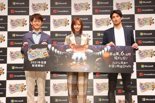 オキニのキャラは「蚊」!? 本田翼が制作総指揮を執った期間限定スマホゲーム『にょろっこ』発表
