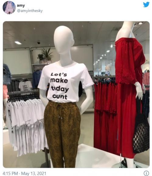 絶妙なしわが生んだ下ネタTシャツ 「このTシャツ見かけたら即買いするよ」「マネキンにこのTシャツ着させた人はヒーロー」