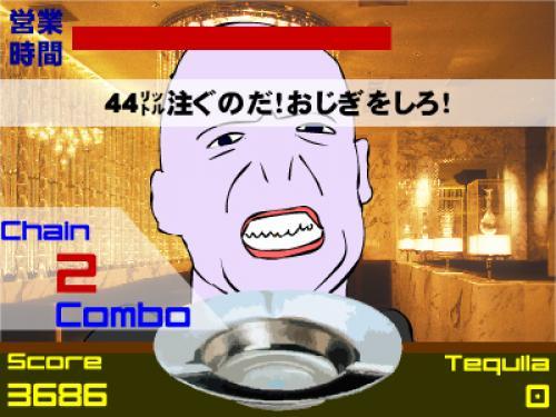 海老蔵事件をパロったゲームが登場! 灰皿にどれだけテキーラを注げるか