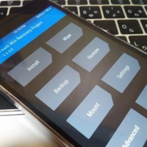 Xperia XZ、Xperia X Performance用の公式TWRPがリリース