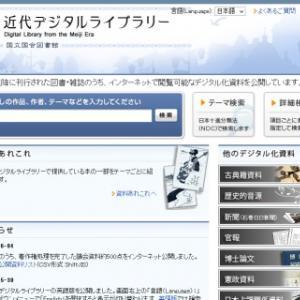 Wikipedia』日本語版で突然浮上...