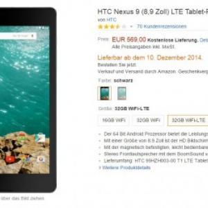 a9ac1e40c8 Nexus 9 LTEはドイツでは12月10日前後に発売予定、HTC Nippo