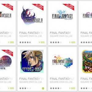2118f815fc4eb Google Playストアの年末年始セールが本格化、アプリ・ゲーム・ゲーム内 ...