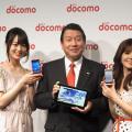 ドコモが2011年春モデルとしてAndroidスマートフォン『MEDIAS N-04C』『Xperia arc SO-01C』とタブレット『Optimus Pad L-06C』を発表
