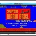 パソコン版『スーパーマリオブラザーズスペシャル』が存在する