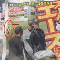 工藤公康監督の福岡ソフトバンクホークスが日本一に! そのときデイリースポーツは
