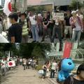 フジテレビ前で大規模デモ決行に数百人が集結し韓流推しの反対声明 君が代や天皇バンザイまで?