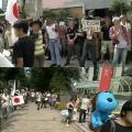 明日お台場のフジテレビ前で2回目のデモが開催! 今回も大規模か?