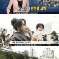 フジテレビ韓流ごり押し抗議デモ 韓国メディアは「効果はゼロ」と批判