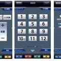 パナソニック、ビエラ用のリモコンアプリ「VIERA remote」を明日9日より提供