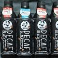 一足お先に発売前試飲レポート! 6月28日発売開始のカフェインレスコーヒー『ボス デカフェブラック』