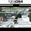 後藤真希、「モンハン」総プレイ3000時間の実力を生で発揮
