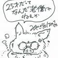 故ジョブズ創設のピクサーが25周年 ジブリ・宮崎駿「なんだ若造じゃねえか」