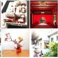 アイザ鎌倉のDIYゲストハウス~自分の部屋で民泊をやってみよう~