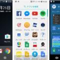 Android OのPixelランチャーがダウンロード可能に