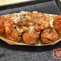 【銀だこ】沖縄限定の『たこタコス焼』を食べたぞ! ソース派も一度は食すべき