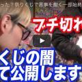 YouTubeランキング「国内動画5月号」【ガジェット通信】
