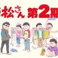 YouTubeランキング「国内CM動画5月号」【ガジェット通信】