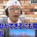 【週刊ひげおやじ #10】コレがガジェット通信副編集長の愛用PCだ!