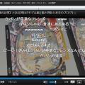 「ぶいあーるちほー」 『niconico』に架空のパチンコ「CR けものフレンズ」のVR動画が登場