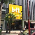 【動画アリ】新店舗『銀座ロフト』6月23日オープン 行ってみた