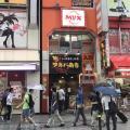 秋葉原駅すぐ近くの「油そば アキバ商店」が8月27日閉店と発表 ファンから多数の惜しむ声