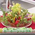【衝撃】もこみち流も太刀打ち不可能 ハンバーグに野菜を茂らせ金粉をまぶす平野レミさん