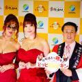 お天気が悪ければ街バルに行けばいいじゃない! 東京・大手町で叶姉妹が絶賛する「世界一美味しいファビュラスな鶏肉」も食べられるグルメイベント