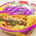 """""""湯切り""""がいらない!? 新感覚カップ焼きそば『U.F.O.湯切りなし あんかけ中華風焼きそば』を食べてみた 混ぜれば混ぜるほど美味くなるぞ"""