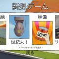 【ゲームレビュー】核戦争サバイバルゲーム『60Seconds!』で避難生活の極意を身に付けろ! 核シェルターで生活するアプリをやってみた
