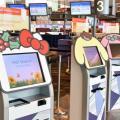 【シンガポール 最新レポ】 ホリデーシーズン限定、空港が「サンリオ」キャラたちでいっぱい!