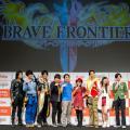 2月22日リリースの『ブレイブ フロンティア2』がキョウリュウジャーとコラボ! ヒーローショーやギネス...