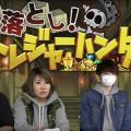 週刊ひげおやじ #57:蹴落としあうほど仲が良い!? 人気動画クリエイターさんとコラボ実況!