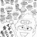 実録漫画! 激ヤバ裏社会~突然逮捕されたら(7)「コワい刑事登場」の巻
