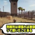 週刊ひげおやじ #75:ゲームでわちゃわちゃ! 仲間たちのゲーム実況プレイ動画が公開!