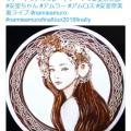 安室奈美恵さんをチョコアートで描いた動画が賞賛の嵐「愛があふれる作品」
