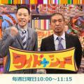 松本人志さんが関ジャニ・大倉さんのストーカー被害に同情 「枕元に座ってたこともあった」「浜田なんかファ...