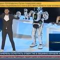 ロシアでリアル『ロボジー』がバレる? しゃべって踊れる最先端ロボットの中に人が入っていた!