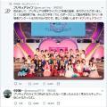中村悠一さん「プリキュアのライブに呼ばれなかったな~て思ったけどよく考えたら」ツイートが話題に